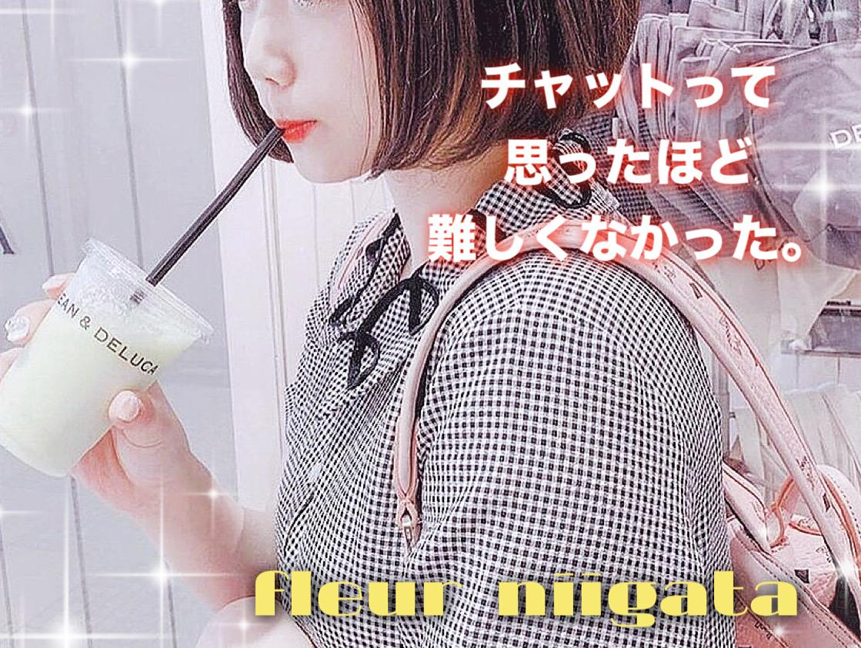 新潟中央店01