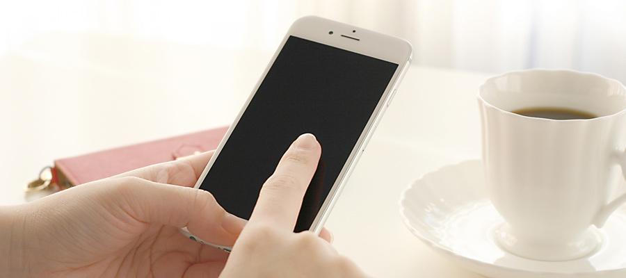 スマートフォンでライブチャットができる!